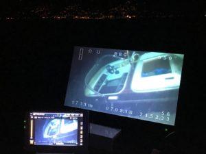 Imbarcazione affondata a 175 metri di profondità